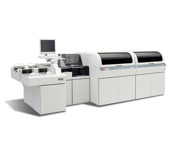 AU5800 Series Clinical Chemistry Analyzers for high to ultra high volume laboratories